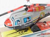ポリス パトロール ヘリコプター日本製 箱付き 【動画有り】