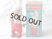 【動画有り】ニンジンを食べるウサギ 1960年代 日本製 箱付き