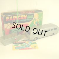 世界初のラジコン玩具 増田屋ラジコンバス(シルバー)1950年代製オリジナル・箱・取説付き(増田屋・日本)