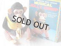"""【動画有り】""""昭和のおもちゃの珠玉の名作""""お猿のシンバル 1960年代 C.K社 日本製 箱付き"""