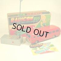 世界初のラジコン玩具 増田屋ラジコンバス(レッド)1950年代製オリジナル・箱・取説付き(増田屋・日本)